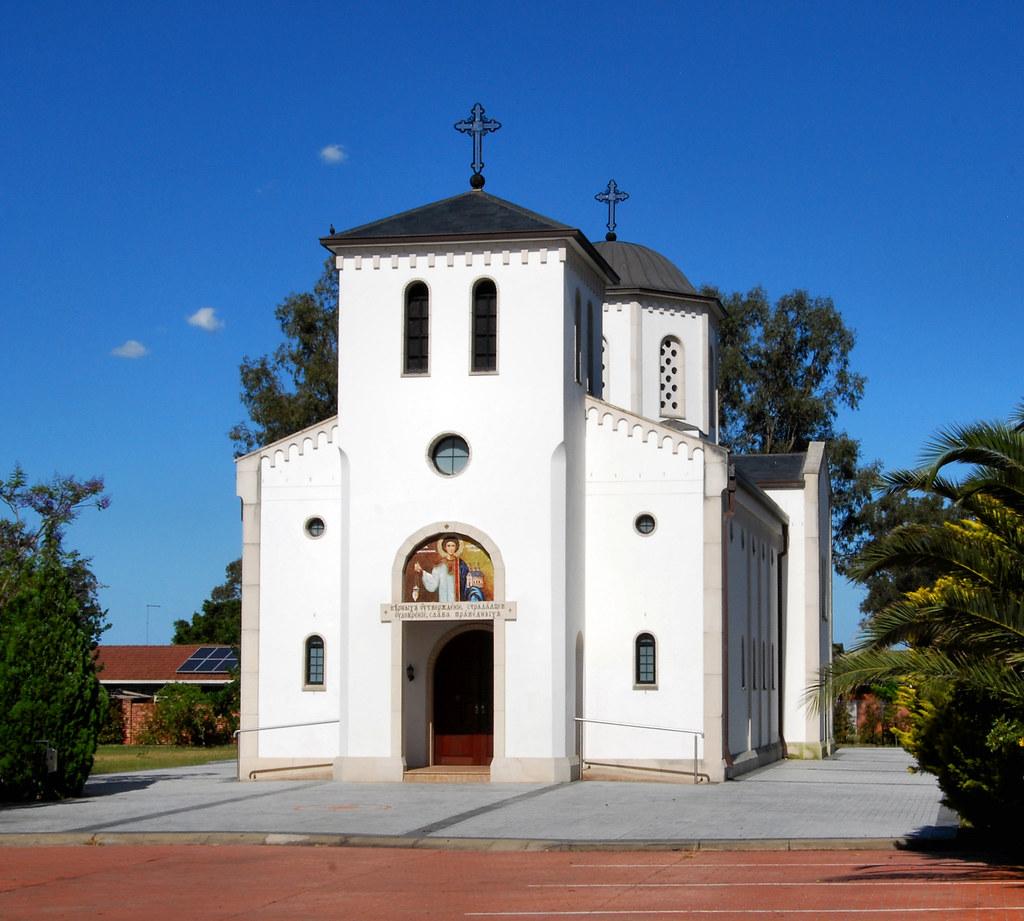 St Stephen's Serbian Orthodox Church, Plumpton, Sydney, NSW.