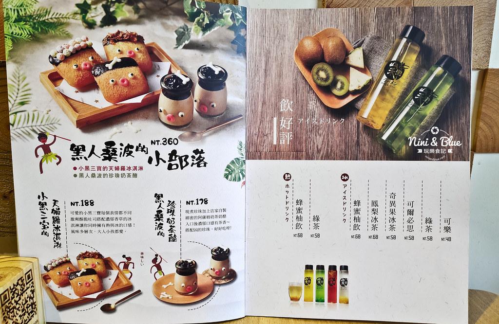 草屯美食 山禾堂 雞佛拉麵 菜單價格33