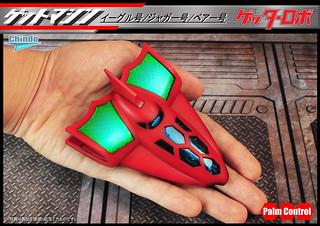 Chindo Palm Control《真蓋特機器人 世界最後之日》飛鷹號&獵豹號&巨熊號(イーグル号&ジャガー号&ベアー号)無比例組裝模型