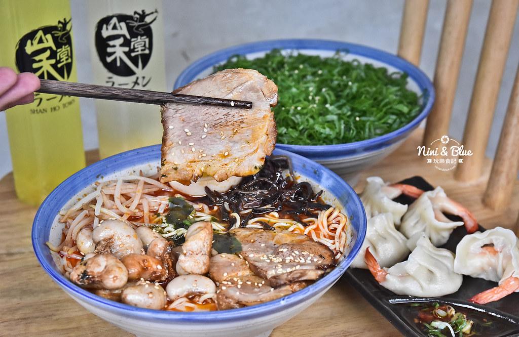 草屯美食 山禾堂 雞佛拉麵 菜單價格14