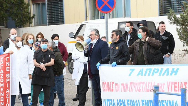 April 7, Action day for the protection of health (Photos from all over Greece)