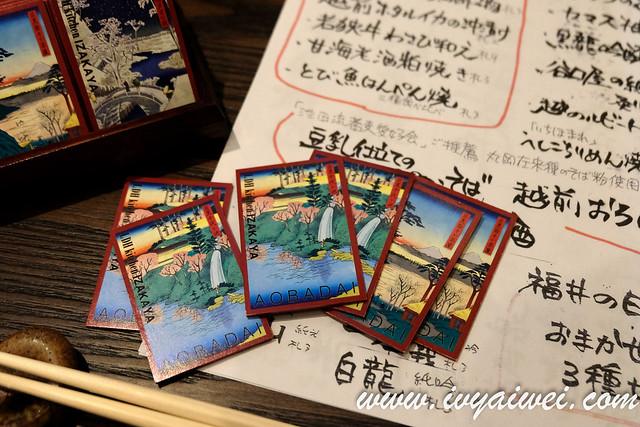 japan autumn 2019 (59)