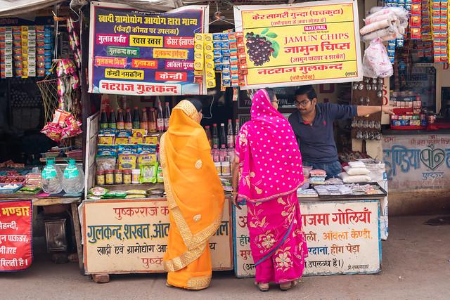 The Streets, Pushkar