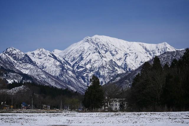 Mt. Echigo-komagatake