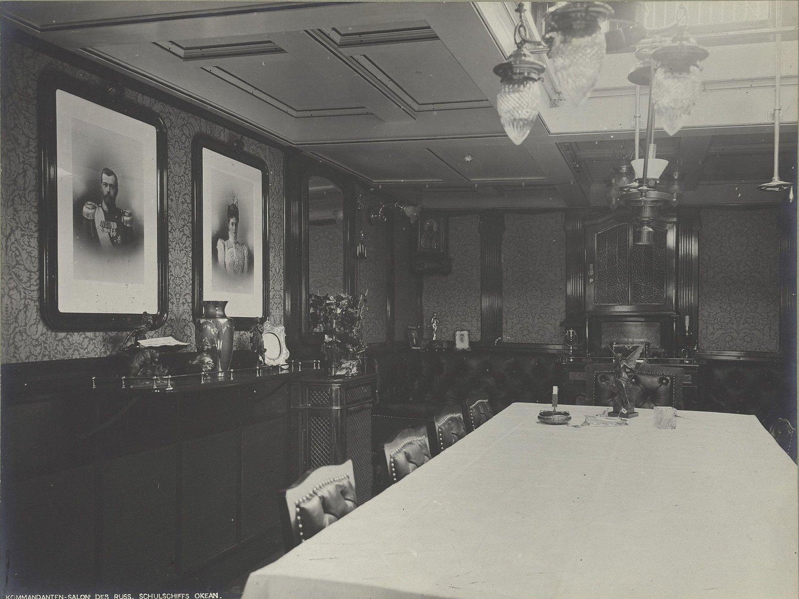 25. В одном из помещений учебного судна «Океан». 1901-1902 гг.