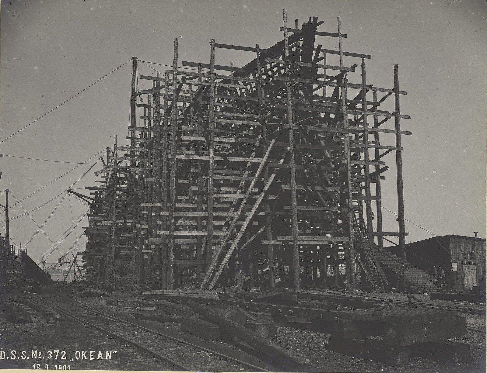 09. Строительство учебного судна «Океан». 16 сентября 1901 г.