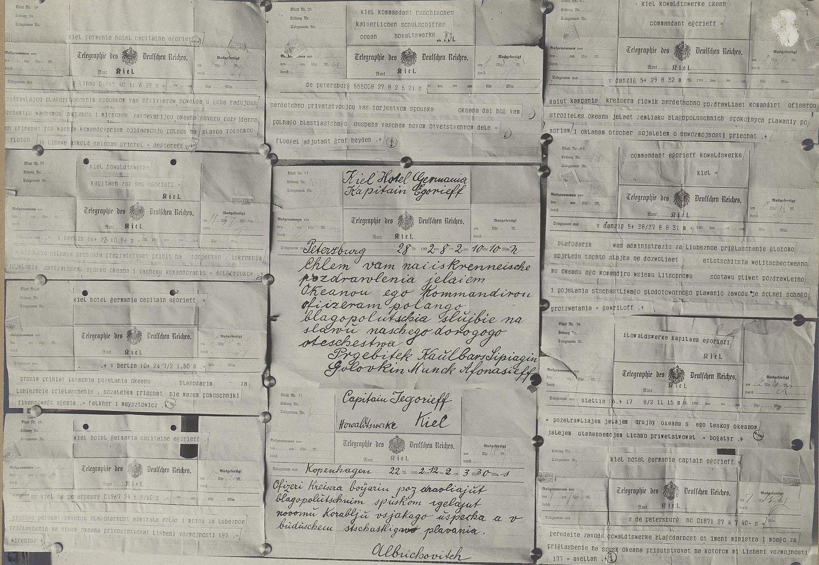 05. Фотомонтаж. Телеграммы. 1901-1902 гг.