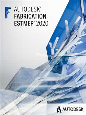 Autodesk Fabrication ESTmep 2020.1 x64 full license