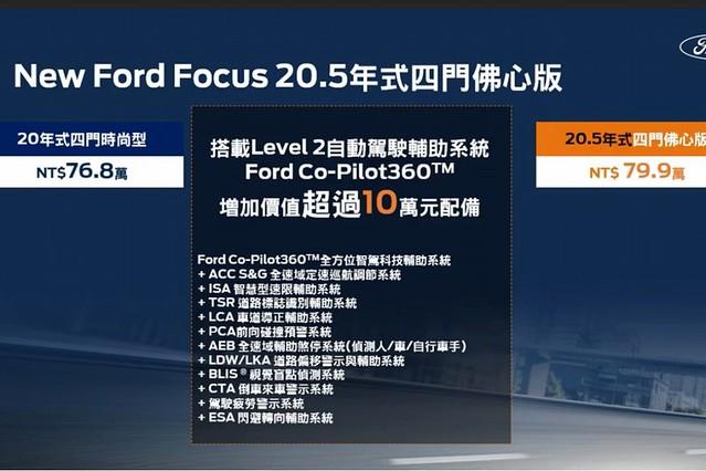 focus_07