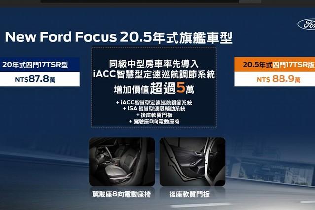focus_09