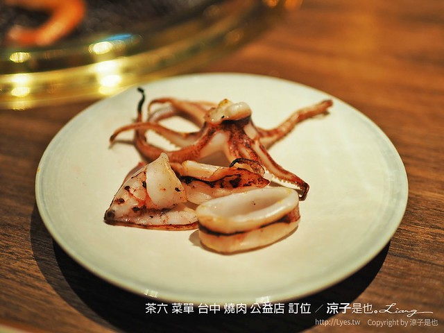 茶六 菜單 台中 燒肉 公益店 訂位