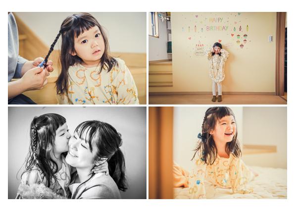 5歳の誕生日記念の家族写真 ご自宅で 愛知県豊田市