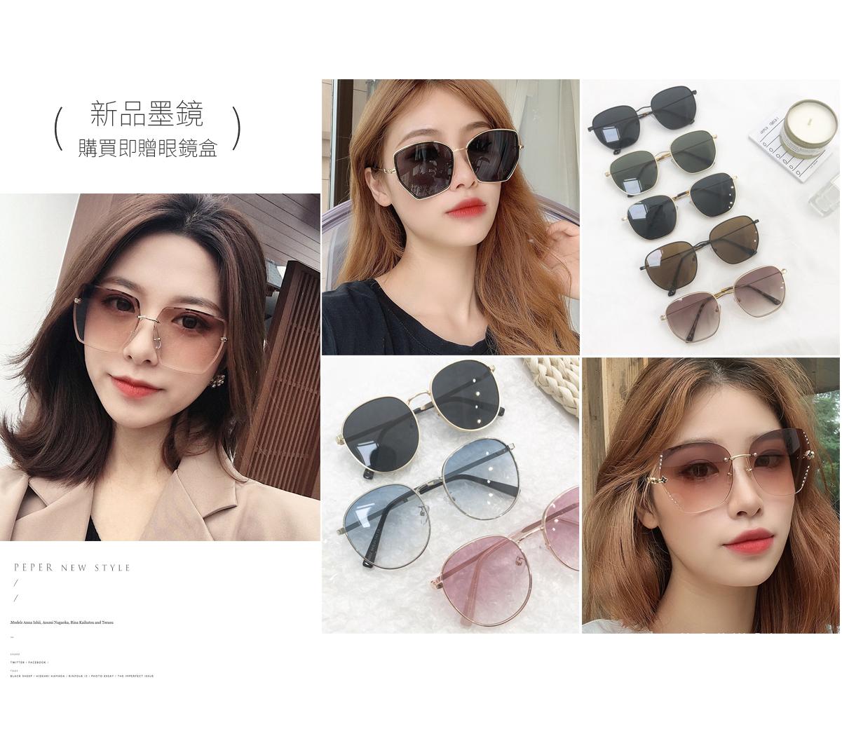 0409眼鏡