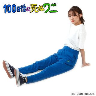 鱷魚同款藍色長褲!? BANDAI FASHION COLLECTION《100天後就會死的鱷魚》鱷魚的褲子(100日後に死ぬワニ ワニのズボン)