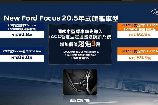 focus_10