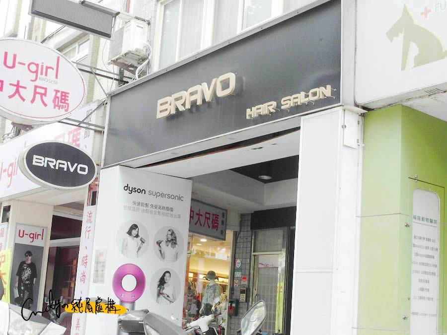 bravo hair salon