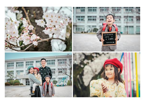 小学校入学記念の写真 校庭の桜と共に