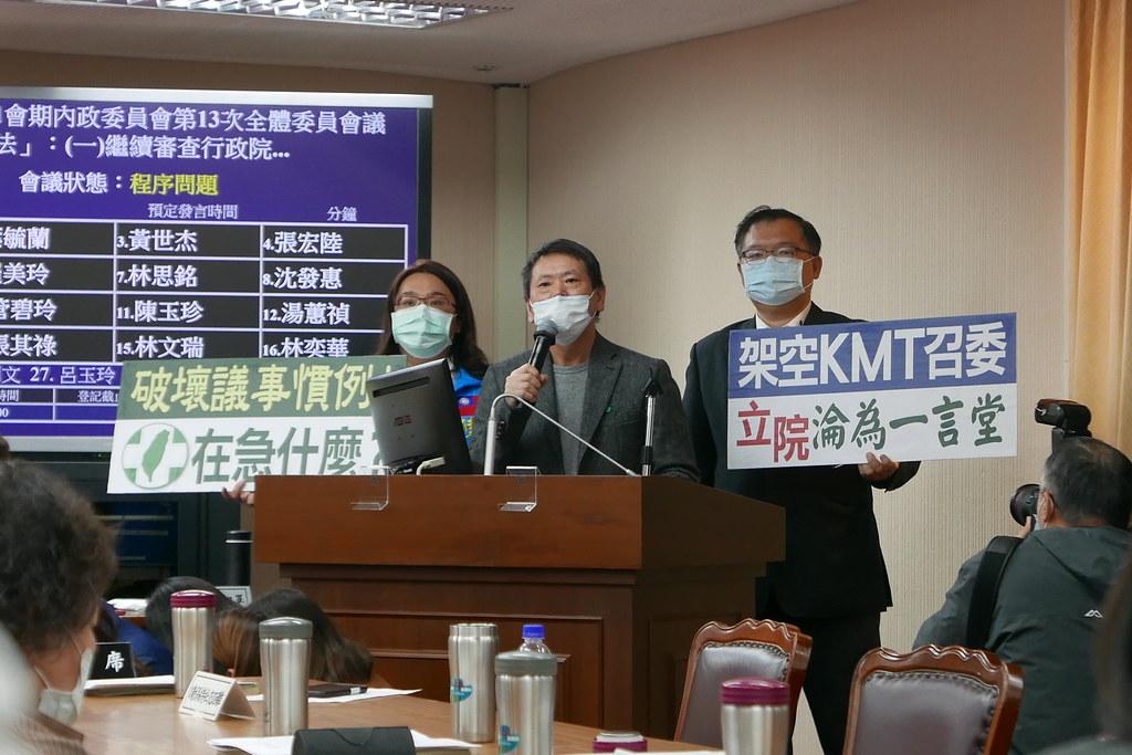 國民黨8日在內政委員會提出程序問題抗議。鄒敏惠攝。