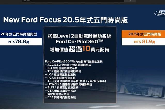 focus_08