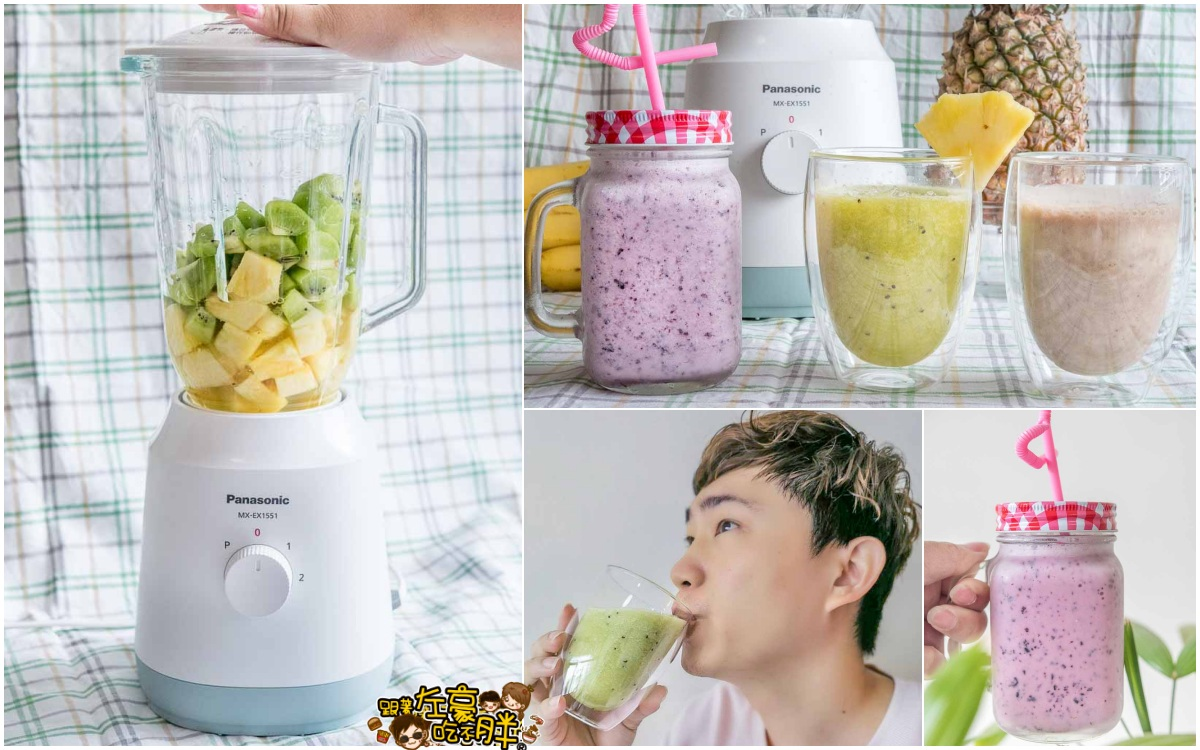 panasonic MX-EX1551-果汁機首頁圖