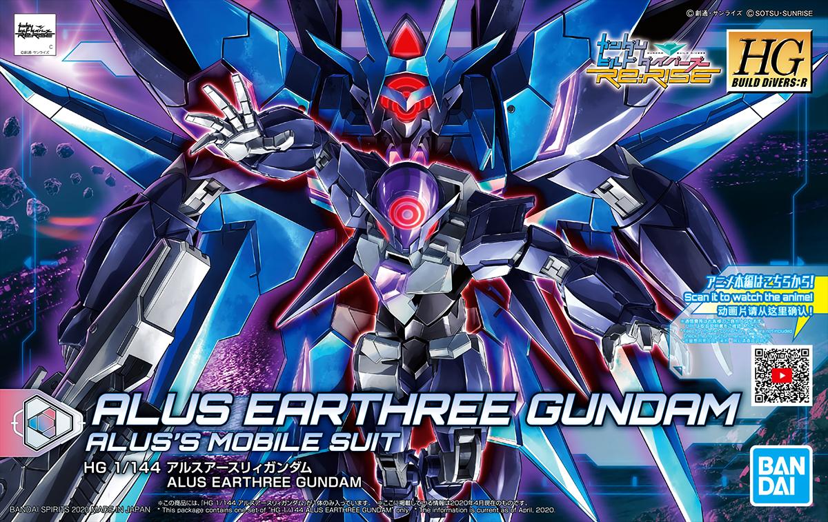"""Teases & Names: """"Gundam Build Divers Re:RISE"""" Season 2 Premiere"""