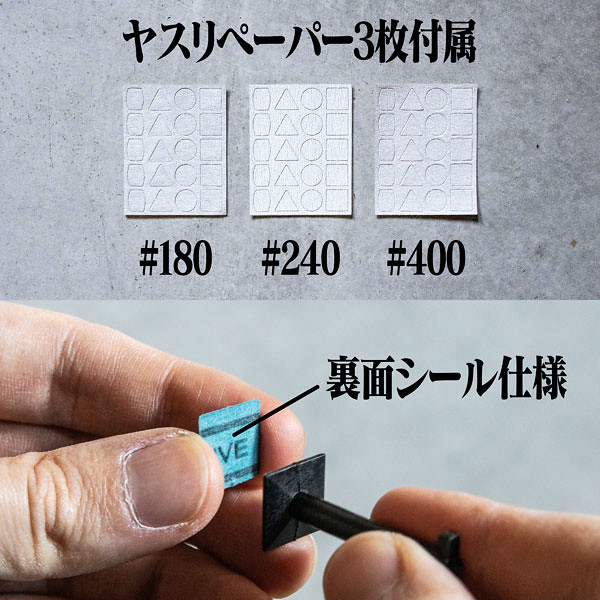 『福音戰士新劇場版』x『Kiso Power Tool』A.T.FIELD  初號機造型 筆型散打機(ペンサンダー 初号機モデル)