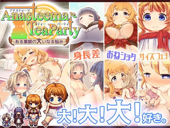 Anasteema Tea Party (DLC Included)