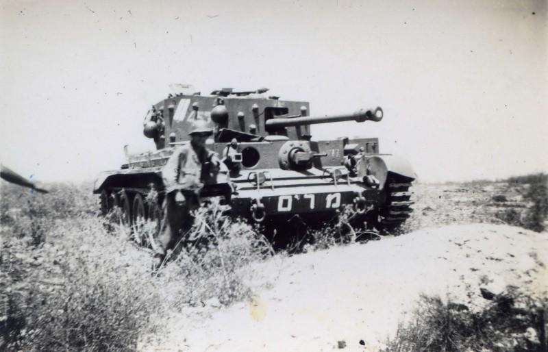 Cromwell-idf-4lj-1
