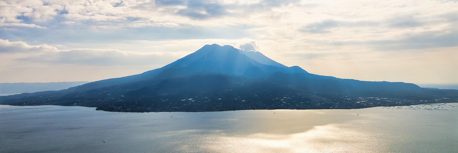 Sakurajima Kyuhsu, Japan