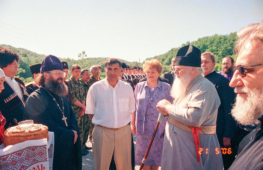 Владыка Исидор в Архипо-Осиповке