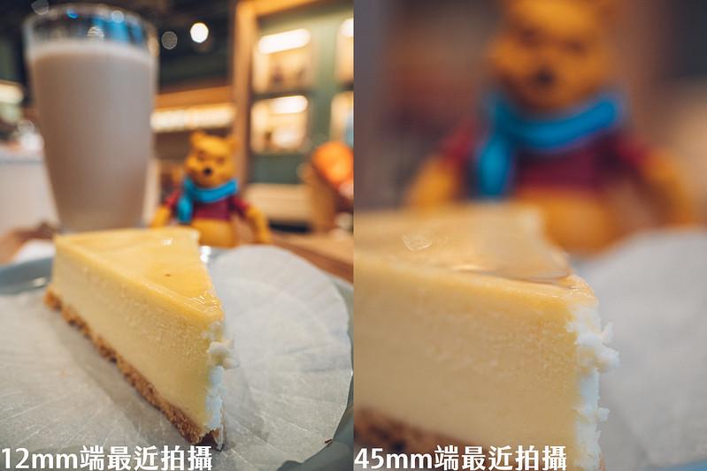 M.ZD 12-45mm f/4.0 Pro Olympus