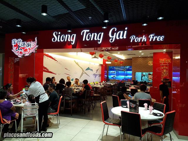 siong tong gai pork free ioi puchong