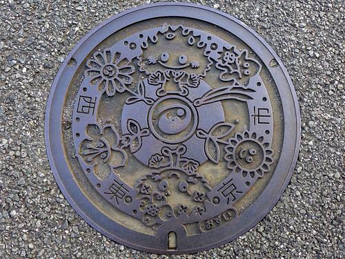 Nishitokyo Tokyo, manhole cover 2 (東京都西東京市のマンホール2)