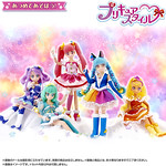 Precure Star☆Twinkle: Pretty Cure 9in. Fashion  Dolls (Bandai Japan)