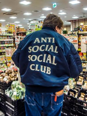 Nihon_arekore_02102_Antisocial_social_club_100_cl