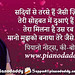 Raabta (Agent Vinod) Piano Notes + Video Tutorial