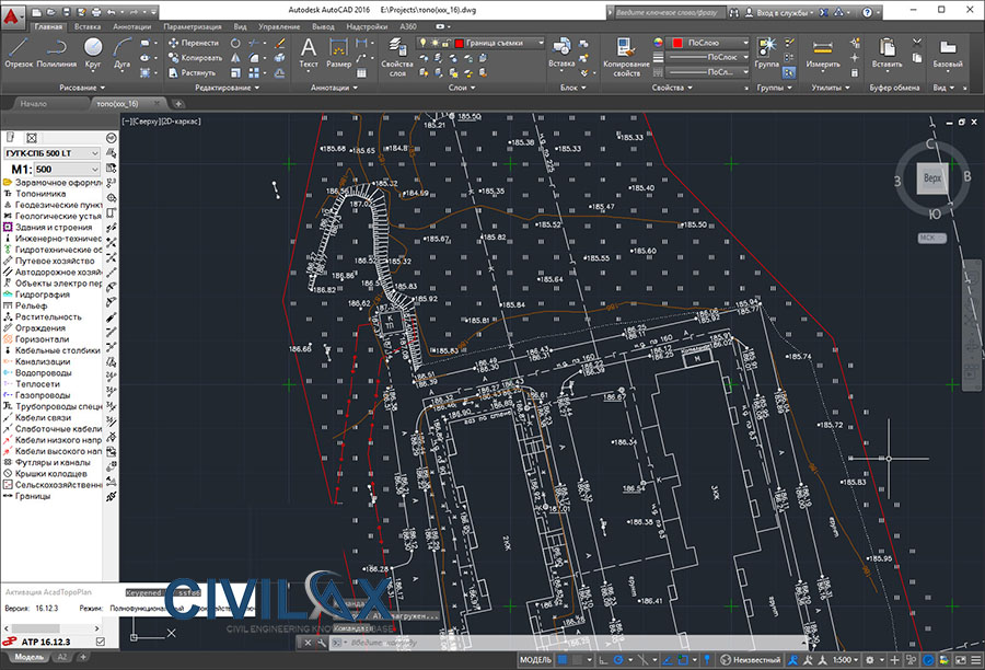 Working with AcadTopoPlan v16.12.3 full license