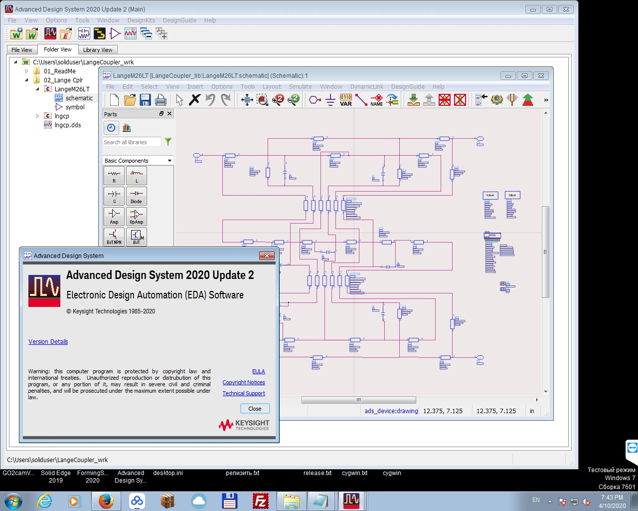 Working with Keysight Advanced Design System (ADS) 2020.2 full