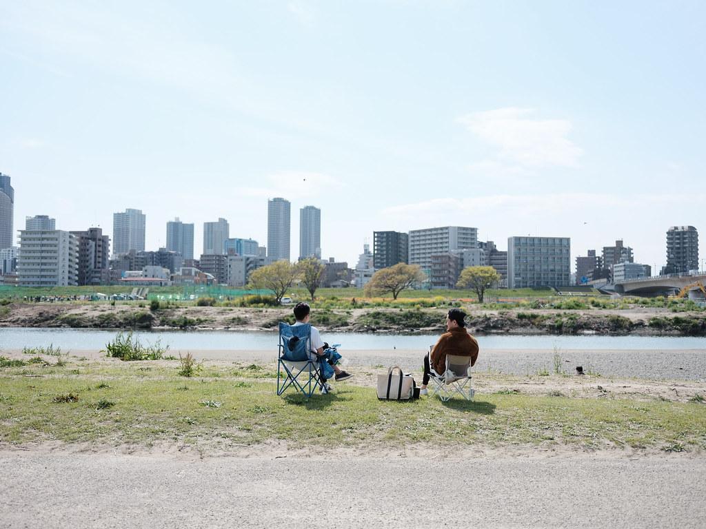Declaration of Urgency in Tokyo but...