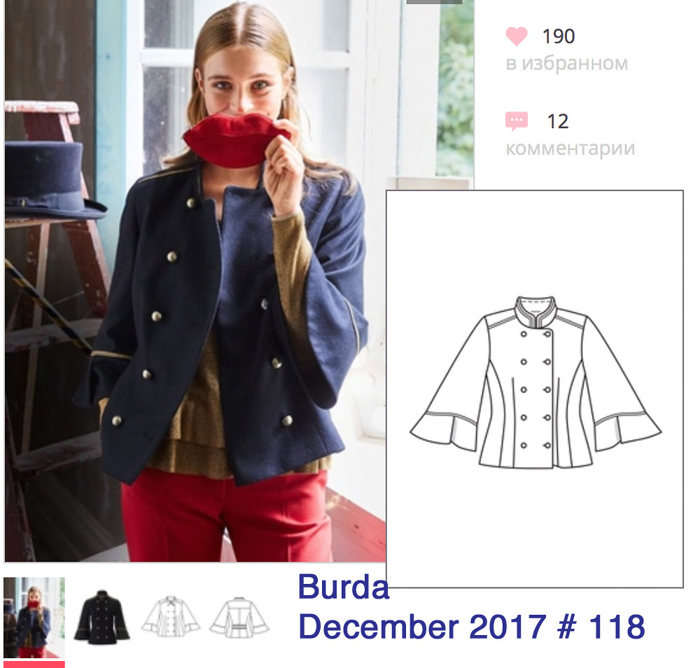 Burda jacket illustration Dec 2017 118