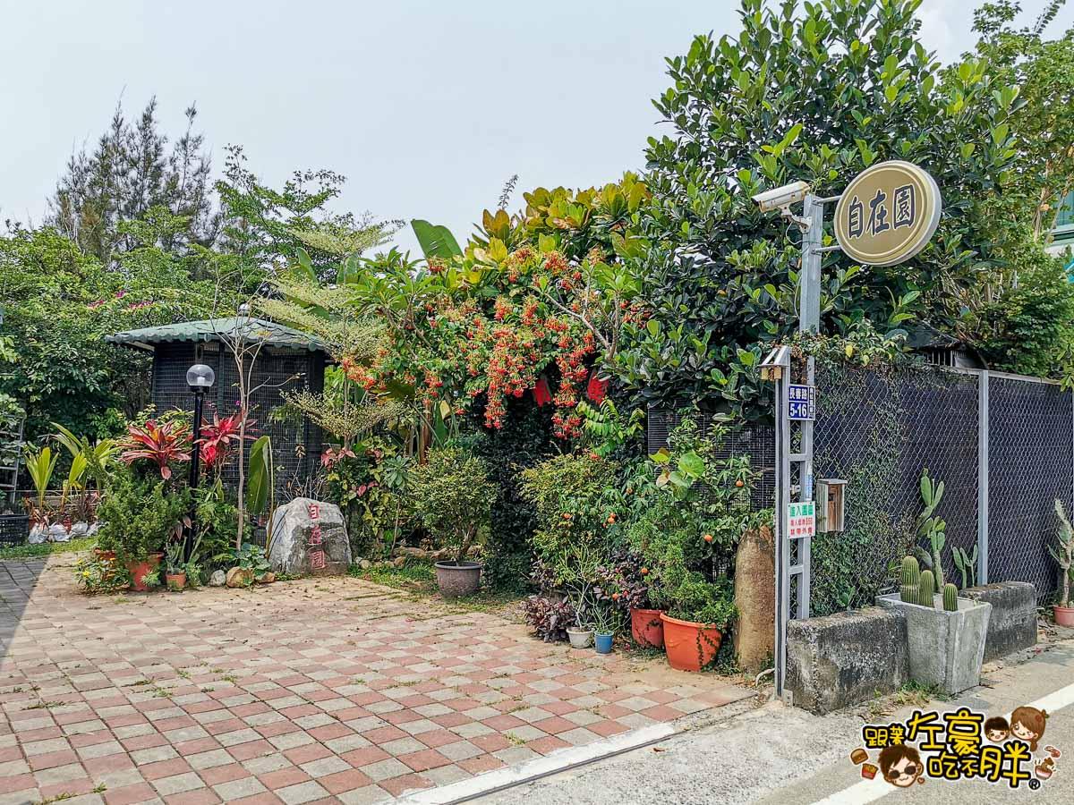 鳥松自在園 隱藏庭園餐廳-20