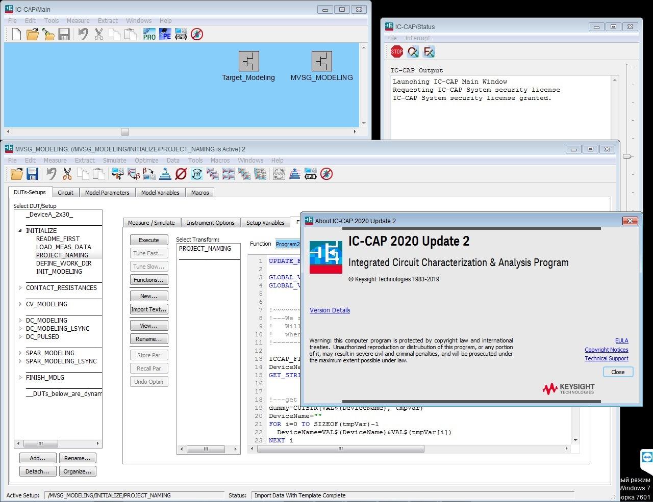 Download Keysight IC-CAP 2020.2 full license forever