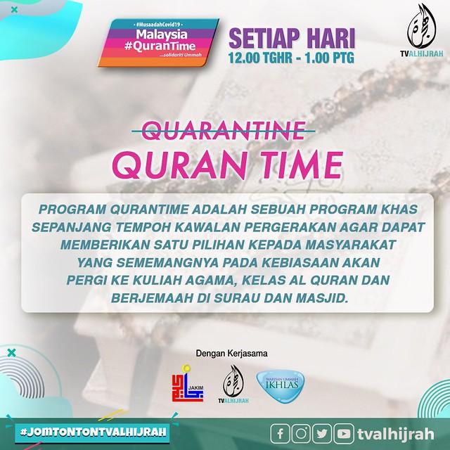 #QuranTime