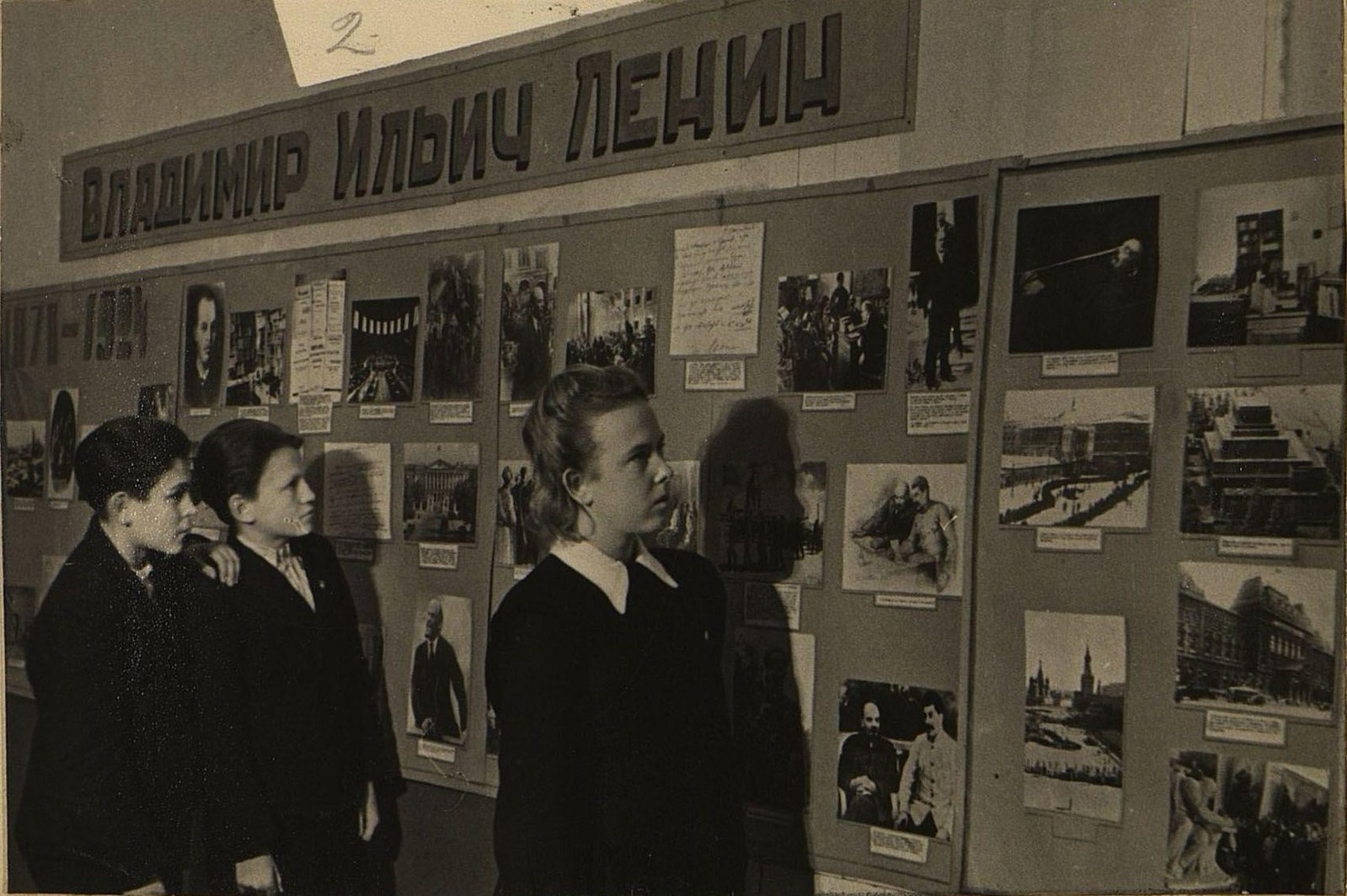У выставки, посвященной 24-й годовщине памяти В.И.Ленина.