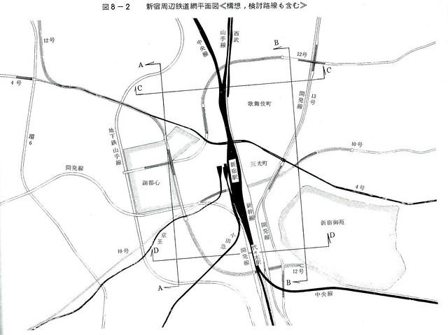 昭和48年の上越新幹線新宿駅ホーム構想 (17)