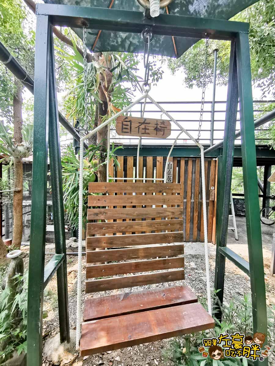 鳥松自在園 隱藏庭園餐廳-28