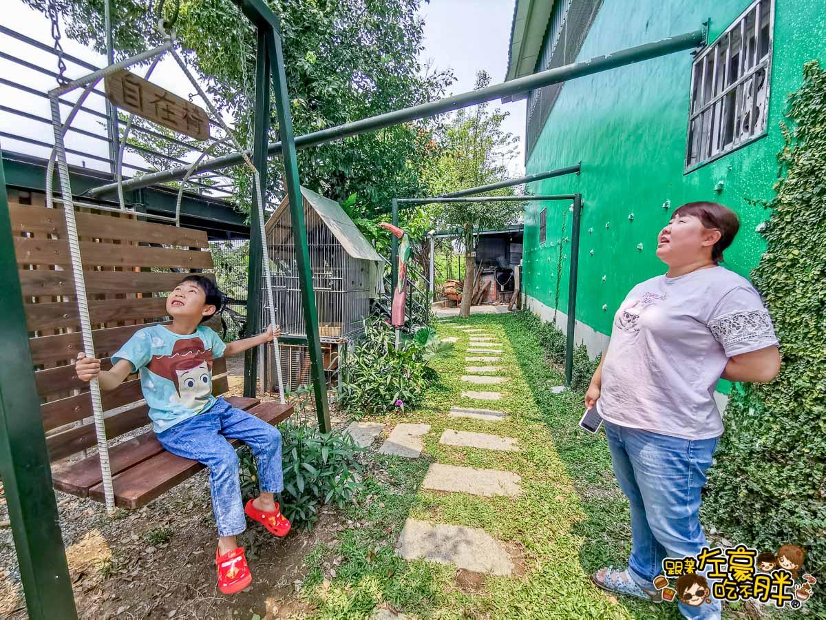 鳥松自在園 隱藏庭園餐廳-26