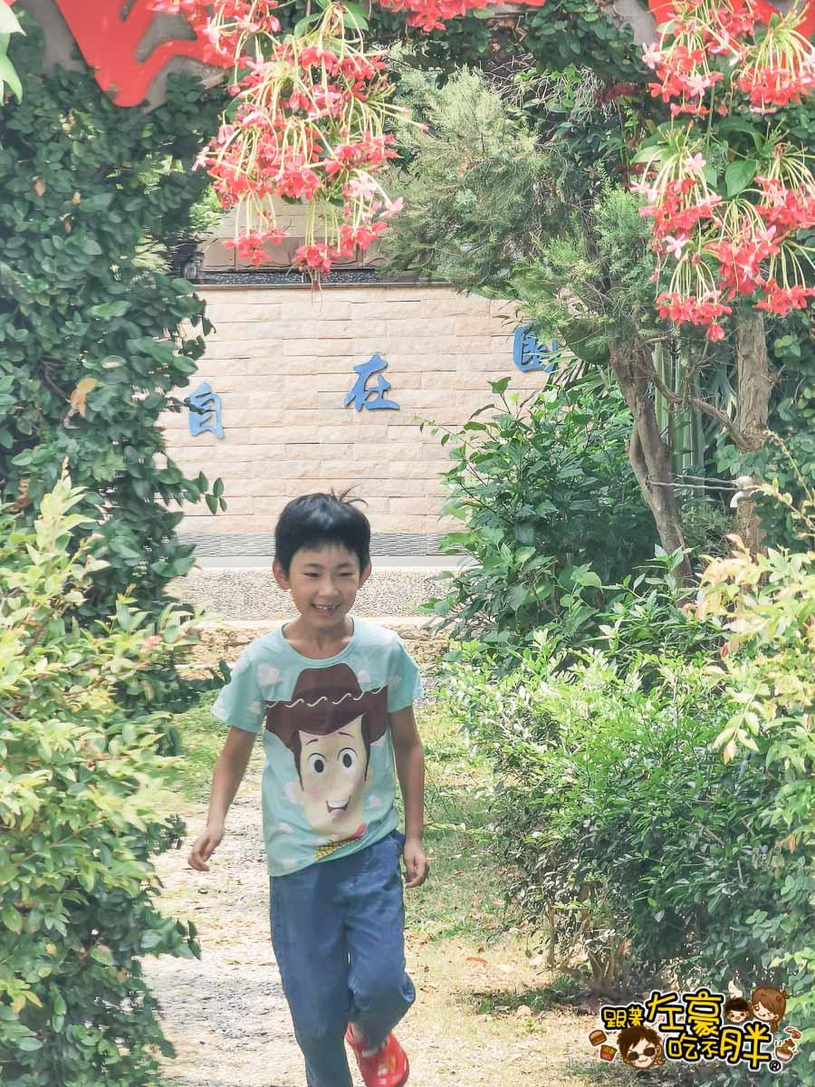 鳥松自在園 隱藏庭園餐廳-19