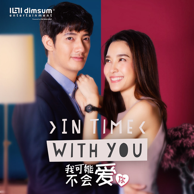 In Time With You 2