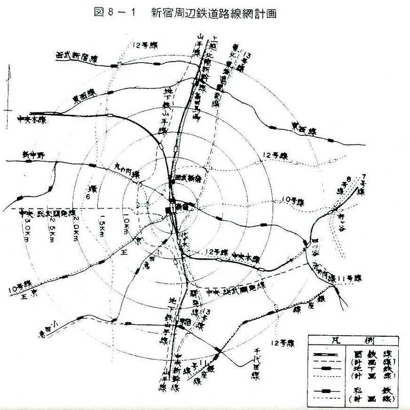 昭和48年の上越新幹線新宿駅ホーム構想 (14)